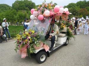 はな花パレード2008審査員のカート