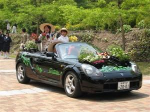 はな花パレード2008チームマイナス6%キッズガーデナー