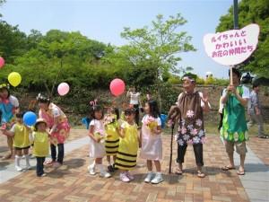 はな花パレード2008ルイちゃんとかわいいお花の仲間たち