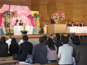 寄せ植え華道協会の発足10周年記念式典