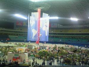 フラワードーム2009 に来ています