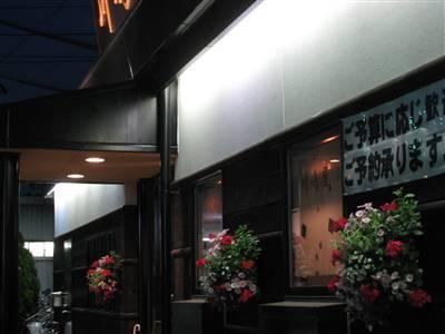 一宮市の高級焼き肉店「川嶋屋」様 営業中のハンギングバスケットの様子