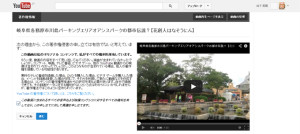 Youtube_3
