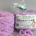 ふわふわアート水苔【ギャザリング水苔】ピンク