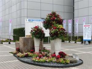 121004国体花飾りディスプレイ